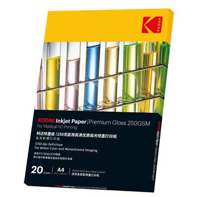 papel 250 gr